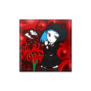 創作缶バッジ水科葵(鮮紅の花イメージ)
