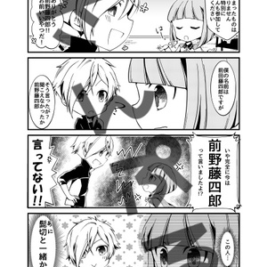ちびっこ座談会with〇丸