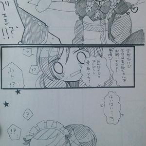 おたおめ真姫ちゃん