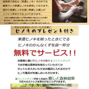 ひのきアート 樹脂金魚 3D金魚 子猫 「咲/ねこ」【プレゼント付き】 誕生日 結婚 【こだわりと安心の純日本製】