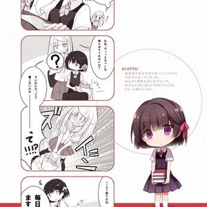 夏服少女図鑑