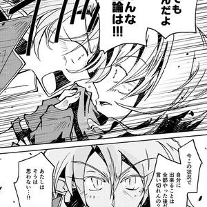 【ダーレス冒険】SHAKE2-4