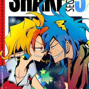 【ダーレス冒険】SHAKE2-3