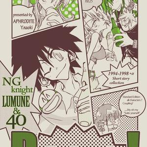 Drinker's!94~98年再録集