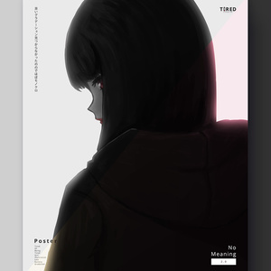 Tired Of Being Tired Poster 2 PSDデータ