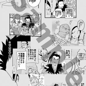 『有頂天将軍』(桓恬漫画無し)