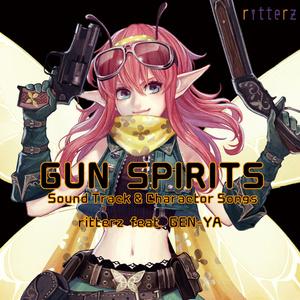 音楽CD「GUN SPIRITS ~Sound Track & Charactor Songs~」