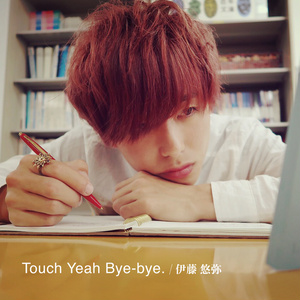 Touch Yeah Bye-by. / 伊藤悠弥