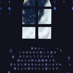 〜キミカゲソウ〜
