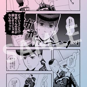 仗億アンソロジー【DISPERSION】