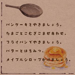手書きフォント ハニィバター 丸太ゴシック   Handwritten Font HONEY BUTTER