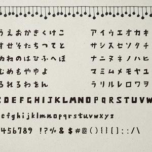 ざらめフォント ひらがな・カタカナ・アルファベット収録 手書きPOP書体