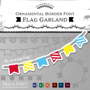 飾り罫フォント フラッグガーランド | Ornamental Border Font Flag Garland