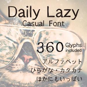 デイリー・レイジー 手書きゆるフォント | Daily Lazy Handwritten Casual Font
