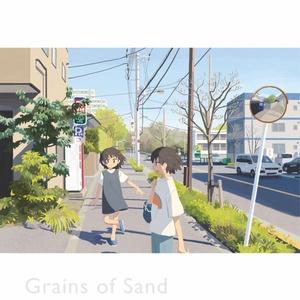 「砂つぶ」絵まとめ 〜 2021