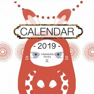 うさぎオリジナル卓上カレンダー