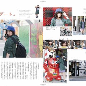 東大美女図鑑 vol. 6
