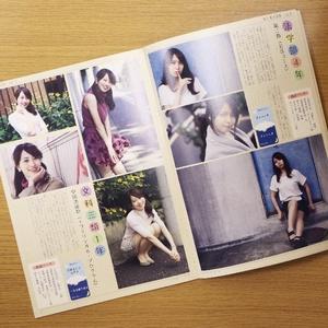 東大美女図鑑 vol. 2