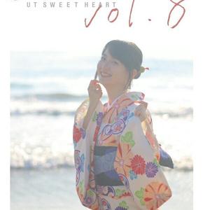 東大美女図鑑 vol.8