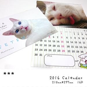 カレンダー(2016年版)