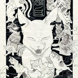 「猫の日」ミニポスター