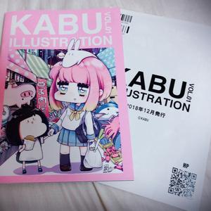 KABUイラスト本 ★ポストカード付き★