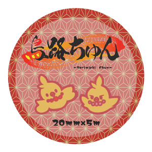 【受注商品】マスキングテープ