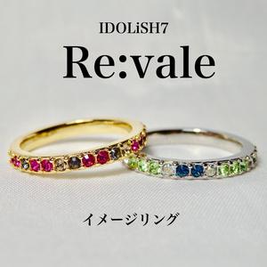 Re:vale イメージリング モチーフリング アイナナ IDOLiSH7
