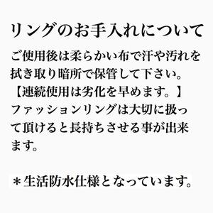 刀剣乱舞 三日月宗近 イメージリング