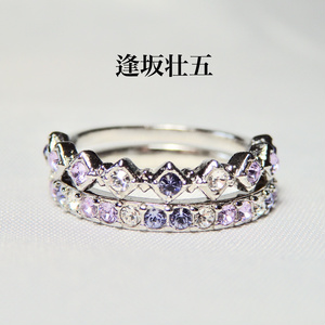"IDOLiSH7 mezzo"" 四葉環 逢坂壮五 オーダーメイドリング イメージ"