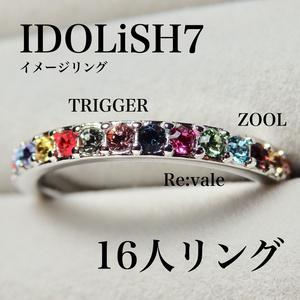 IDOLiSH7 TRIGGER Re:vale ZOOL モチーフ イメージリング