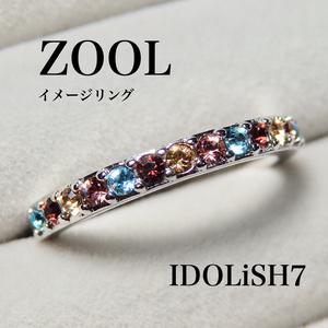 IDOLiSH7 ZOOL モチーフ イメージリング