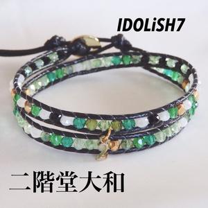 IDOLiSH7 二階堂大和 イメージラップブレスレット