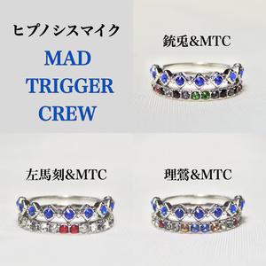 ヒプノシスマイク  MAD TRIGGER CREW イメージリング