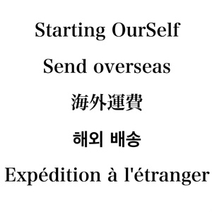 Send overseas additional postage 海外派送 해외 배송 Livraison à l'étranger