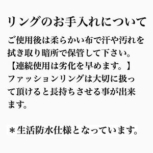 鬼滅の刃 甘露寺蜜璃 イメージリング モチーフリング