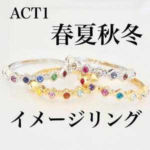 A3! イメージリング 指輪 モチーフリング アクセサリー ACT1