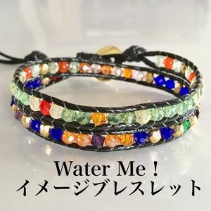 Water Me! モチーフブレスレット イメージブレスレット ラップブレスレット