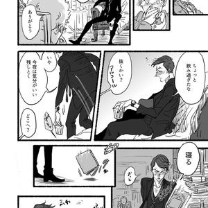 【GO】MY DEAR DRUNKER