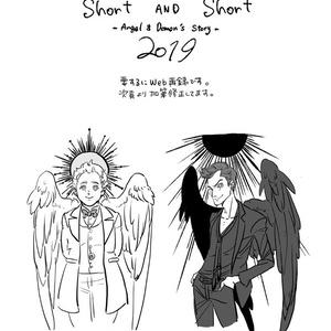 【GO】short and short