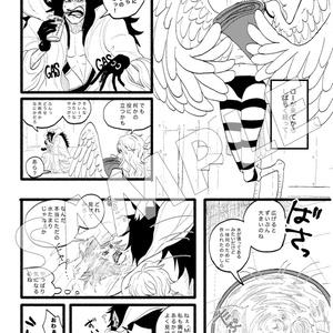 PANIC HAZARD【送料込】