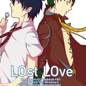【青エク】Lost Love【アマ燐】