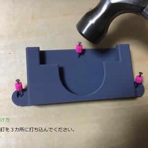 【HTC ベースステーション用】 ベースステーションアンカー