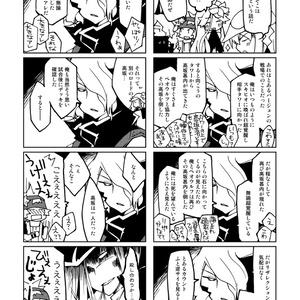 【LoV3・うちデッキ】Re:うちぴよ