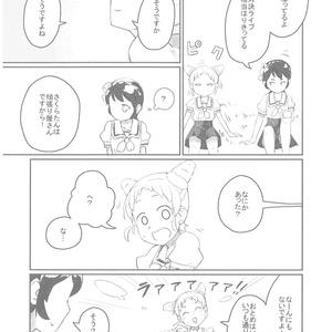にじいろのおとめたち ver0.7.0