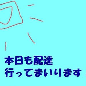 ちゅての打ち込み史 Vol 8.1