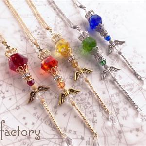 宝石王の杖ネックレス