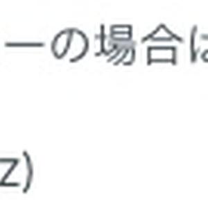 ターキッシュバン(Red & White)ジップパーカー(グレー)