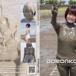 DORONKO 06