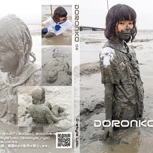 DORONKO 02